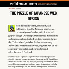 The comments are really the interesting part of this post. Regarding the perceived schism between Japanese product design and web design.