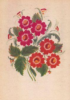 "Ukrainian Folk Art. P. Gluschenko ""Decorative Pattern"" Postcard -- 1955"