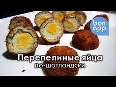 Предприимчивые хозяйки уже задумываются над меню на Новый год 2019. Позаботьтесь и вы об этом заранее. Узнайте, что можно приготовить новое и интересное к столу. Рецепты с фото и советами. Bon App, Avocado Egg, Baked Potato, Muffin, Potatoes, Eggs, Baking, Breakfast, Ethnic Recipes