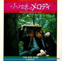 スノー・レコード・ブログ: ザ・ビー・ジーズ / BEE GEES, THE - 小さな恋のメロディ / melody -  M...