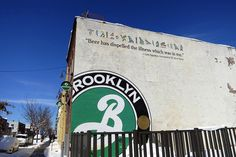Brookyln Brewery ~ Free tours of Williamsburg's Brooklyn Brewery run on the hour from 1-5pm Saturday, 1-4pm Sunday.