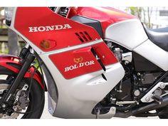 HONDA CBX 750 F2 BOL D'OR