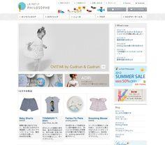 子ども服とおもちゃのオンラインストア | プチフィロゾフ - le Petit Philosophe    (via http://petit-philosophe.com/ )