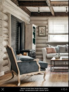 Living Room Cozy Decor Cabin 44 New Ideas Trendy Bedroom, Cozy Bedroom, Bedroom Rustic, Bedroom Ideas, Small Living Rooms, Home Living Room, Modern Log Cabins, Log Home Interiors, Country Interiors