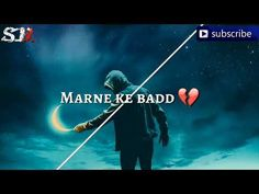 Ek Ladka aur Ek Ladki Ek Doosre ko bahut pyar karte the new status - YouTube
