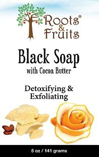 Black Soap with Cocoa Butter