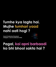 ap to hme nas nas yaad h fir aisi bat q Swag Quotes, Sassy Quotes, Cute Love Quotes, Girly Quotes, Attitude Quotes, Comedy Quotes, Jokes Quotes, Me Quotes, Funny Quotes