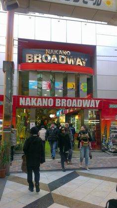 Nakano Broadway Is a shopping mall that aims for the otaku community. Transport: Nakano Station (chuo, Tozai lines ), north Exit. Shopping complex in Tokyo famous for its many stores selling anime items and idol goods