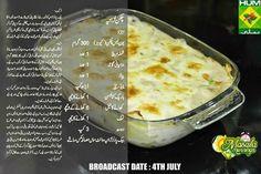 Masala Mornings with Shireen Anwer: Chicken Lasagne Lazania Recipe, Urdu Recipe, My Best Recipe, Chicken Lasagne, Chicken Pasta Recipes, Shireen Anwar Recipes, Snack Recipes, Cooking Recipes, Savoury Recipes