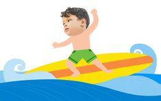 여름 환경판 도안 : 바다를 서핑하는 아이 : 네이버 블로그