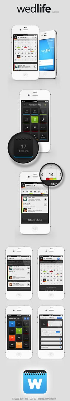 Wedlife Calendar App Concept by Alexey Modonov, via Behance *** I need this to be converted to English. Then I am so in.