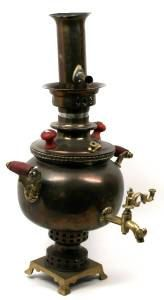 Antique Persian Steam Samovar From Early 1900's by PeggysAntiques, $299.99