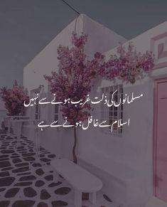 Sufi Quotes, Poetry Quotes In Urdu, Urdu Poetry Romantic, Allah Quotes, Urdu Quotes, Quotations, Qoutes, Islamic Quotes Wallpaper, Islamic Love Quotes