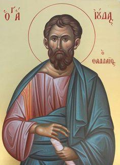 The Holy Apostle Jude Thaddeus. Byzantine Icons, Byzantine Art, Religious Images, Religious Icons, St Judas, Religious Paintings, Art Icon, Orthodox Icons, Saints