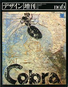 デザイン 増刊 no.6 1978  美術出版社  少ヤケ、天・小口少シミ、一部ページムレ・シミ、ウラ表紙折れ跡有 ¥1,600