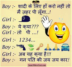 Ek bhi ruppaiya nahi chodhna   Funny Pic   Pinterest