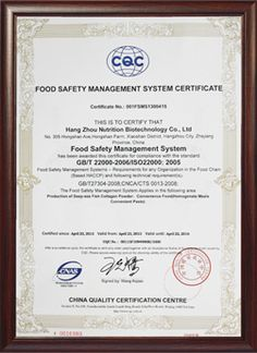 Collagen has been passed the CQC certified Hydrolyzed Collagen Powder, Safety Management System, Food Safety, Food Security