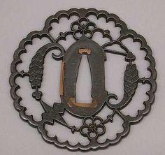 Sword Guard (Tsuba)  Date: 16th century Culture: Japanese Medium: Iron