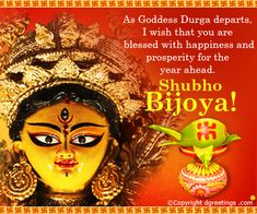 Send your Bijoya greetings..