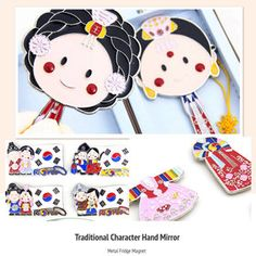 Gmarket - Korean traditional folk souvenir bride queen hand mirr...