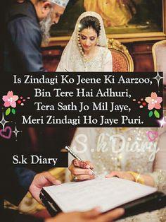 Shayariii... Muslim Love Quotes, True Love Quotes, Girly Quotes, Romantic Love Quotes, Love Quates, Love You Baby, Good Morning Husband, Love Shayri, To My Future Husband