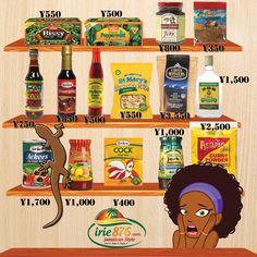 IRIE876.com  Jamaican goods in Japan !! 日本におけるジャマイカの商品🇯🇲🇯🇵✨🎊🤘🏾✨ #jamaica #ジャマイカ#日本