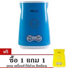 Karabada ไข่ม้วน Sorge Egg Master เครื่องทำไข่ม้วน แบบคู่ ม้วนไข่ - สีฟ้า (1แถม1 แถมฟรี! สีเหลือง) | ราคา: ฿1,999.00 | Brand: SORGE | See info: http://www.home-appliances-2017.com/product/10429/karabada-ไข่ม้วน-sorge-egg-master-เครื่องทำไข่ม้วน-แบบคู่-ม้วนไข่-สีฟ้า-1แถม1-แถมฟรี-สีเหลือง