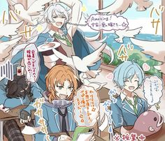 Uta no prince-sama | who the heck are they?