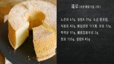 [동영상]바닐라 쉬폰케이크♪ : 네이버 블로그 Cornbread, French Toast, Cheese, Baking, Breakfast, Ethnic Recipes, Food, Food Food, Millet Bread
