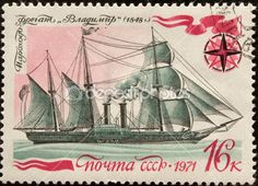 Vintage Russian Stamp
