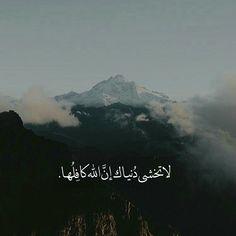 Ohody18 | لا تخشى دُنياك إنَّ الله كافِلُها