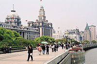 The Bund ~ Shanghai   So romantic