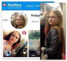 Парень ищет девушку, которую встретил в метро: https://vk.com/wall-144260965_577094 Благодаря FindFace получаем ссылку на её ВК: https://vk.com/id176805543
