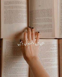 Urdu Funny Poetry, Poetry Quotes In Urdu, Best Urdu Poetry Images, Urdu Poetry Romantic, Love Poetry Urdu, Urdu Quotes, Wisdom Quotes, Qoutes, Poetry Wallpaper
