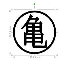 Capture d'écran 2015-09-19 à 16.43.48 Kanji Tattoo, Z Tattoo, Tattoo Signs, Ian Stone, Logo Anime, Free Cliparts, Buddha Tattoo Design, Dragon Ball Z Shirt, Kid Goku