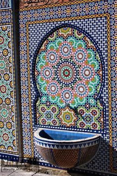 Beautiful Jaffa mosaic to inspire your next home make-over.