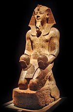 Statue of Amenhotep II at the Egyptian Museum (Turin)@Wikipedia.org