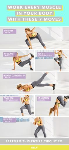 With these 7 power moves, you'll be feeling the burn in the best way possible.