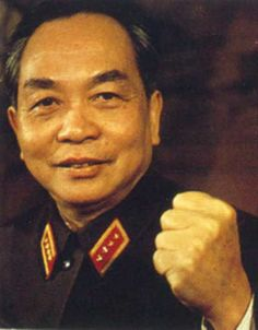 Võ Nguyên Giáp was a General in the Vietnam People's Army and a politician. Giap…