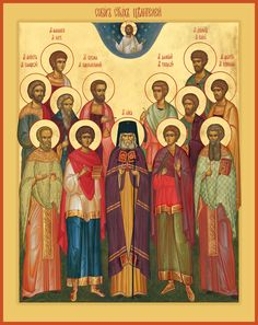 Full of Grace and Truth: Prayers for Physicians and Healthcare Workers, and St. Luke of Simferopol as their protector Christ Is Risen, He Is Risen, Jesus Christ, Orthodox Icons, Health Care, Saints, Prayers, Painting, St Luke