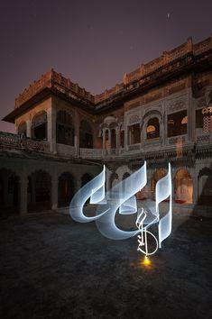 Indian Kathak – Abstract calligraphy
