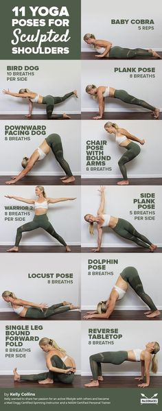 25 Wow fabelhafter Yoga-Flow f r Anf nger - Yoga Fitness - yoga poses for beginners - Anf nger beginners fabelhafter fitness F r poses Wow Yoga yogaposesforbeginners YogaFlow # Yoga Fitness, Fitness Workouts, Fitness Tips, Health Fitness, Enjoy Fitness, Fitness Games, Ballet Fitness, Fitness Watch, Fitness Gear