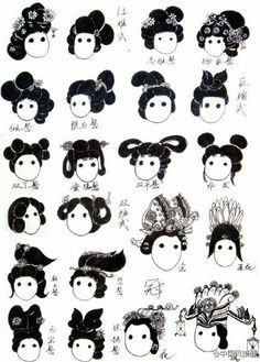 Hairstyles In Ancient China For Married And Unmarried Women