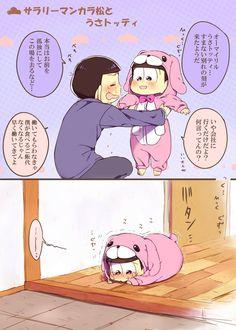 Osomatsu San Doujinshi, Holy Mary, Another Anime, Ichimatsu, Pin Art, Cute Anime Character, Fujoshi, Pokemon, Anime Characters