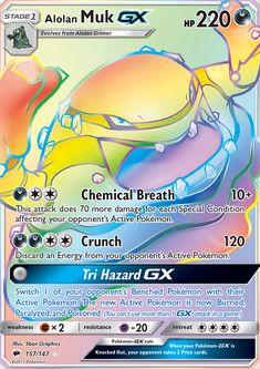 Pokemon Go, All Pokemon Cards, Gold Pokemon, Pokemon Eeveelutions, Pokemon Trading Card, Pokemon Fusion, Cool Pokemon Wallpapers, Cute Pokemon Wallpaper, Lugia