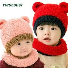8975efaeb41 New Fashion Baby Hat Scarf Warm Plush Kids Child Hat Scarf set Winter Boys  Girls Cap Scarf Solid Color Baby Infant Hats sets