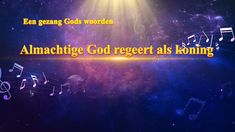 Christelijke muziek 'Almachtige God regeert als koning' (Nederlands) God Is, Movie Posters, Give Thanks, Saints, Film Poster, Popcorn Posters, Film Posters, Poster