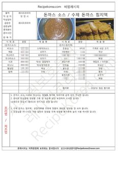 Brunch Menu, Roasted Tomatoes, Korean Food, Food Menu, Kimchi, Food Plating, Recipe Collection, Main Dishes, Bakery
