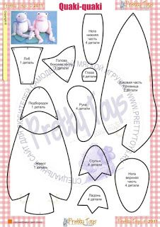 Blog do passo a passo: sapinhos de feltro, tecido, plush pap diy passo a passo tutorial