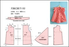 Sleeveless red plaid shirt <wbr> attached tailoring Figure <wbr> Abstract blueberries BB show
